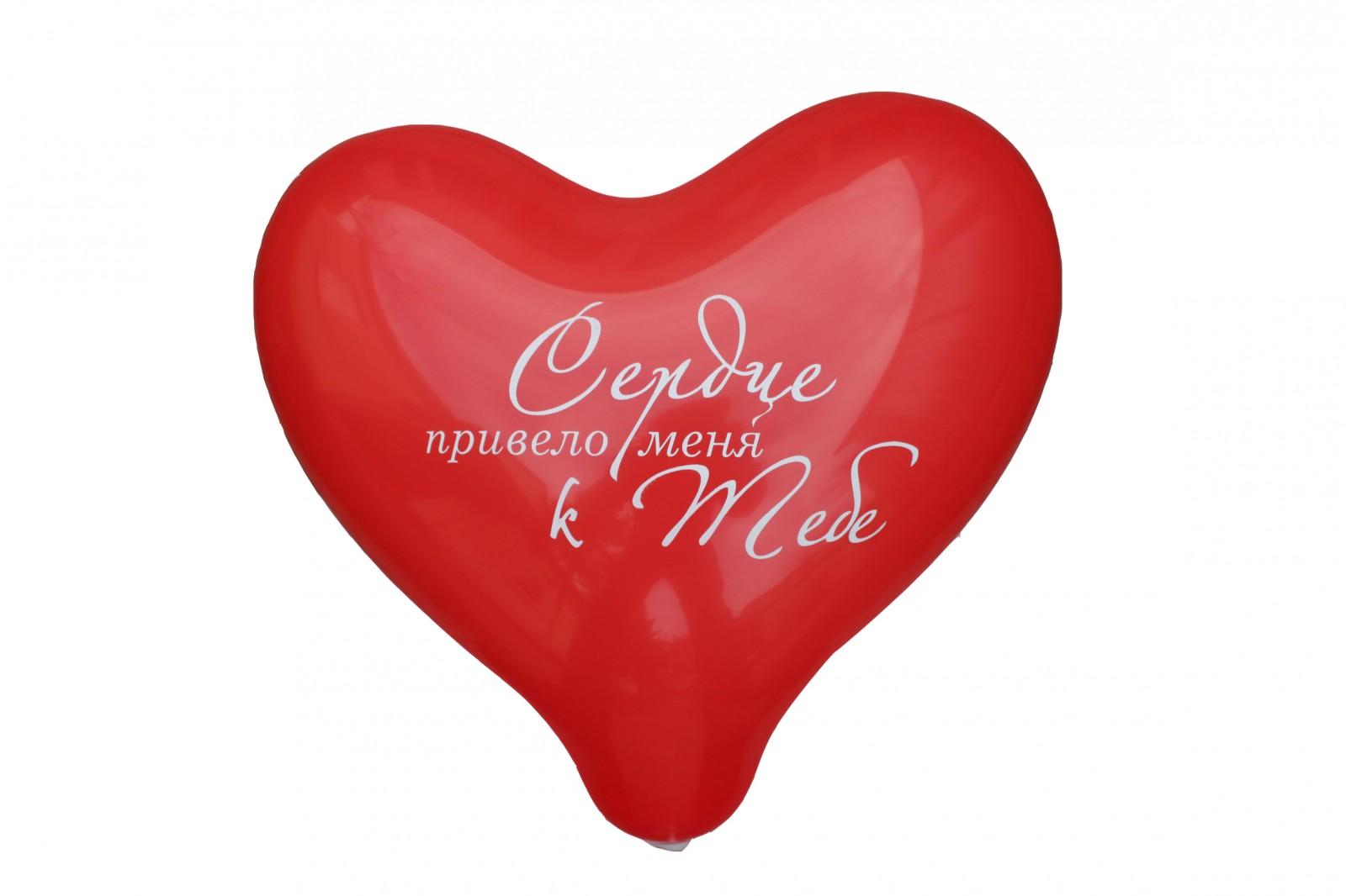 Марта оригинальное, картинки сердца с надписью люблю